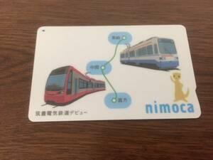 即決!!★筑豊電気鉄道<ニモカ>利用開始記念nimoca★未使用