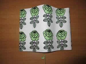 book cover publication comics size * Marimekko cloth *No.23