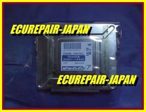 ECU repair *B2200/B2600 Mazda engine ECU repair receive * safe 10 year with guarantee *ECU-JAPAN