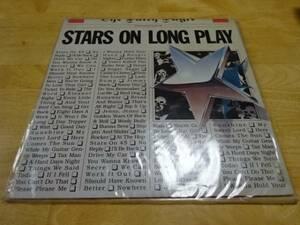 LPレコード STARS ON LONG PLAY ショッキング・ビートルズ 33