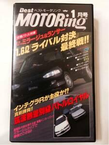 prompt decision! Best Motoring 1996.1 month number Honda Integra type RNSX R33 Skyline GTR Porsche 911RX7DC2 Civic SIR2 Mitsubishi Mirage