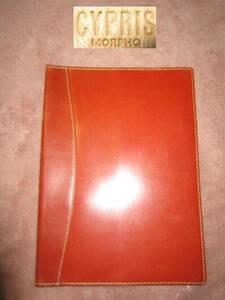 Специально! Cypris Morpho Kuris Morpho Morofo Lu кожаная кожаная книга обложка чая Кендзи обложка