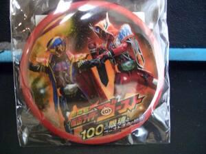 仮面ライダーゴースト100の眼魂とゴースト運命の瞬間・缶バッジ