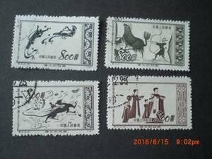 偉大的祖国‐敦煌の壁画1次 4種完 注文消 1952年 中共・新中国 特3 VF/NH