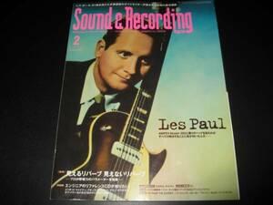 Sound&Recording Magazine レス・ポール表紙 ギブソン