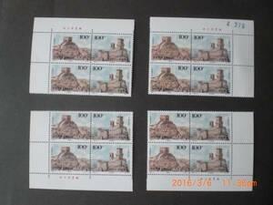 古代建築‐長城・古城 2種完・ペア 未使用・銘版つき 1996年 中共・中国 96-8T VF・NH