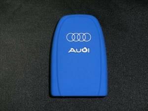 新品即決 AUDI アウディ スマートキーカバー ブルー A3 A4 A5 A6 A7 A8 Q3 Q5 Q7 TT TTS S4 S5 S6 S7 S8 SQ3 SQ5 SQ7 RS3 RS4