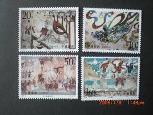 敦煌の壁画 5次 4種完 未使用 1994年 中共・新中国 94-8T VF/NH