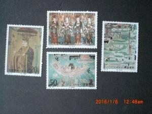 敦煌の壁画 6次 4種完 未使用 1996年 中共・新中国 VF・NH