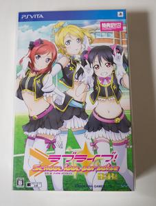 ラブライブ! School idol paradise Vol.2 BiBi 初回限定版 新品