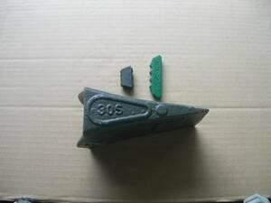 ユンボ バケット ツース 爪 30S