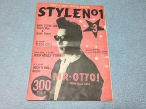 крем soda машина журнал черный Cat's tsu розовый Dragon
