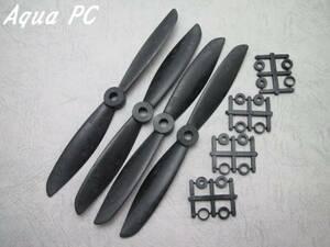 AquaPC★6x4.5 Carbon Nylon HQ 6045 Propeller CW/CCW (4pcs)★