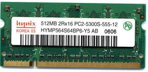 Toshiba for memory 512MB PC2-5300 200Pin[PAME5123/PAME5124 interchangeable ] prompt decision affinity guarantee