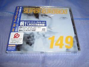 SUPER EUROBEAT VOL.149 スーパーユーロビート(未開封)