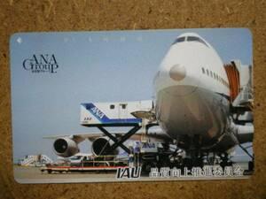 hi/BX5・航空 国際空港事業 IAU品質向上 全日空 ANA テレカ