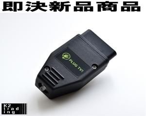 テレビキャンセラー AUDI A5 8T アウディ コーディングタイプ 走行中視聴 取付簡単 AUDI SPORT クワトロ ABT Isleep
