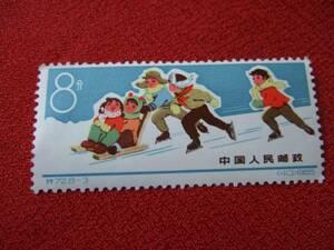 中国切手1965年