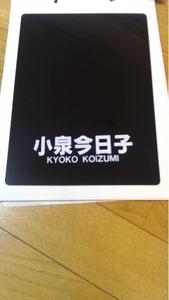 Koizumi Kyoko * внизу кровать * редкость