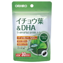 送料無料■イチョウ葉&DHA 60粒(30日分) オリヒロ