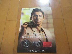 9125 catalog * Fuji film * FinePix synthesis 2011.4 departure 34P