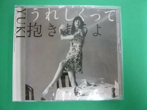 新品!YUKI/うれしくって抱きあうよ(アルバム)