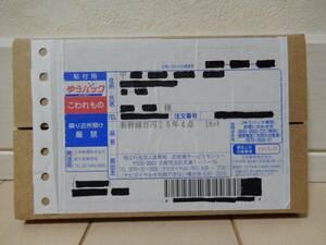 新幹線 鉄道開業50周年 記念硬貨 百円☆4点セット☆完全未開封