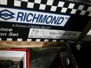 Ricci Monde 10 bolt 7.5in/7.625in 3.73