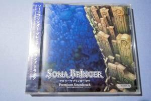 ●新品●ソーマブリンガー プレミアムサウンドトラックCD★