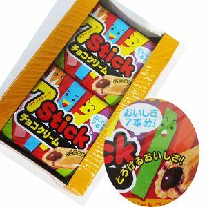 セブンスティック/チョコクリーム 1袋7本x12袋 【レターパック可能】