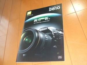 7584 catalog * Nikon *D810*2014.6 issue 23P