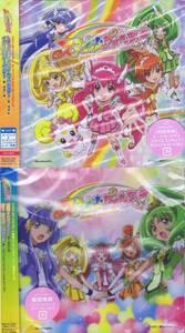 CD Let's go!スマイルプリキュア!DVD限定+満開*スマイル!通常盤