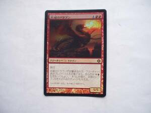 バイン MTG 炎破のドラゴン/Flameblast Dragon foil 日本語2枚