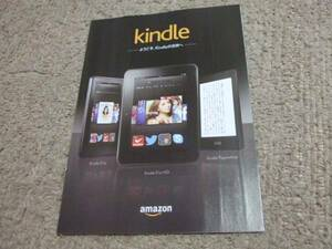 A730 Catalog * Amazon * Kindle 12P