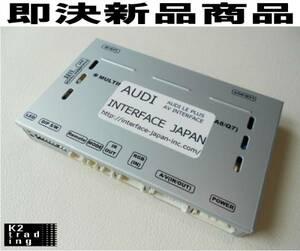 アウディー A8 D3 インターフェイス 地デジ 純正DVDナビ車 地デジ 取付 カロッェリア パナソニック アルパイン イクリプス ケンウッド