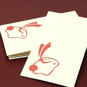 和紙の手作りうさぎぽち袋5枚入★うさ鈴卯年干支★ポチ袋お年玉