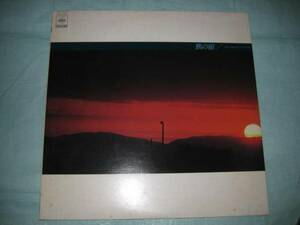 LP record Yoshida Takuro Itsuwa Mayumi . wistaria . Hara cat Fork .. .