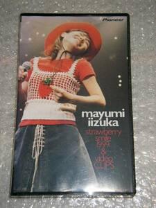 VHS видео Iizuka . смычок strawberry smile 1999 & video clips быстрое решение