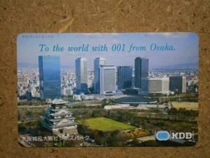 siro/330-34529 大阪城 お城 KDD 大阪ビジネスパーク テレカ