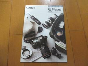 A5900 catalog * Canon *EF lens 2009.12 issue 59P