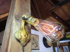 米国1900sアンティーク真鍮ゴシックランプ M 壁掛けカフェ照明ヴィンテージウォールブラケット店舗 リノベーションゴスロリ骨董ライトレア