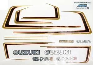 GSX750E外装デカールセット3型/24Lタンク用②