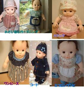 30㌢お人形サイズ 型紙セット VOL.1  6パターンセット ぽぽ