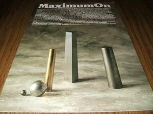 カタログGA35 Maxonマクソン エフェクター他総合カタログ 1988年