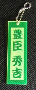 ネームプレート ゴルフ 蛍光グリーン アクリル 浮彫り 3mm 送料無料