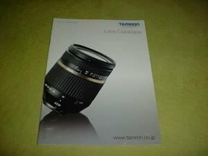 prompt decision! Heisei era 22 year 3 month Tamron lens catalog