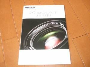A3259 catalog * Fuji film *X MOUNT lens 2014.2 issue 35P