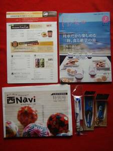 北陸新幹線◆キーホルダーストラップ6色ペン車内メニュー冊子等