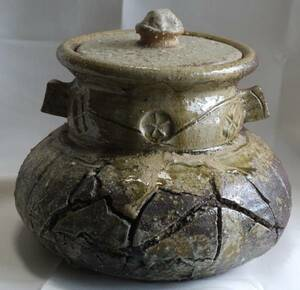 信楽焼き 壷