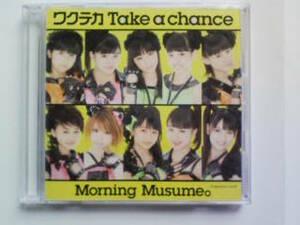CD DVD モーニング娘。ワクテカ Take a chance 初回盤E 鈴木香音